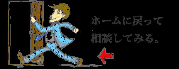 shita